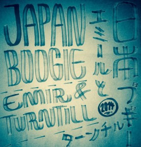 JAPAN BOOGIE by Emir & Turntill